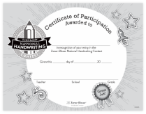 Certificate of Participation thumbnail black and white