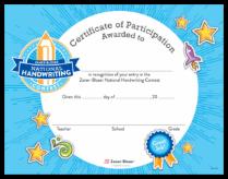 Certificate of Participation thumbnail color